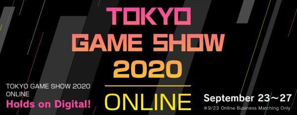 Game Messe 2021