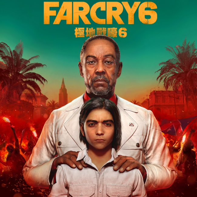 Far-Cry-Teaser mit Breaking-Bad-Bösewicht Giancarlo Esposito