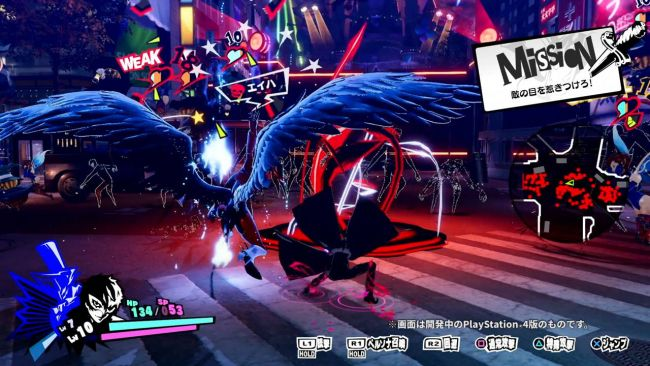Gerücht: Video datiert Persona 5 Strikers in Europa auf Ende Februar