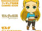Zelda aus Breath of the Wild kriegt Nendoroid-Figur