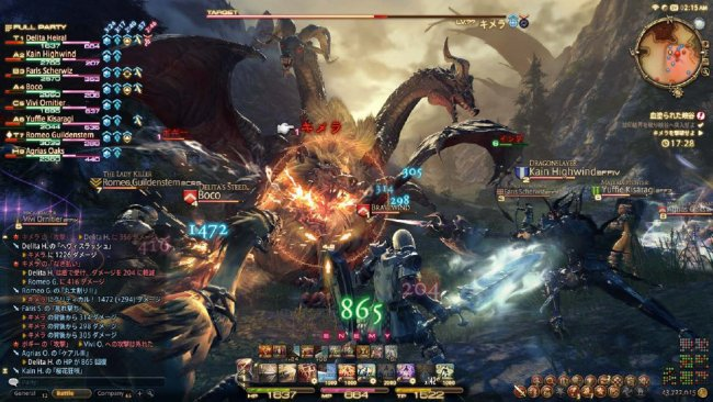 Final Fantasy XIV mit PS3-Termin
