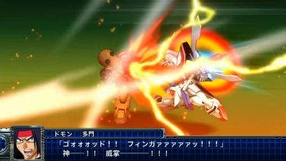 Super Robot Wars T - Taipei Game Show trailer CN subtitles