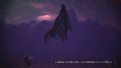 Berserk and the Band of the Hawk - Femto Trailer
