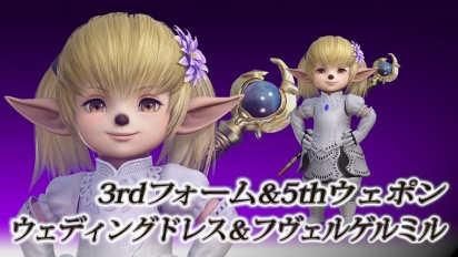 Dissidia Final Fantasy NT - New Costume for Shantotto