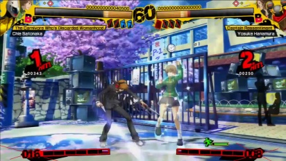 Persona 4: Arena - Official Trailer