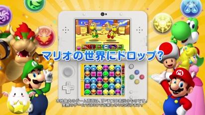 Puzzle & Dragons: Super Mario Bros. Edition - Ankündigungstrailer (japanisch)