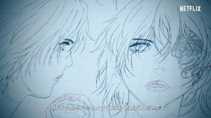 Sol Levante - Behind The Scenes (Japanese)