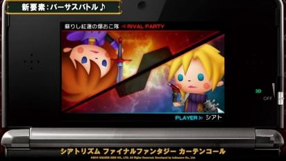Theatrhythm Final Fantasy: Curtain Call - part 2